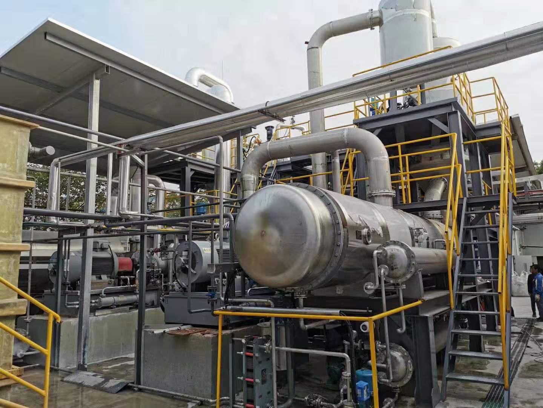 氢氧化锂蒸发结晶