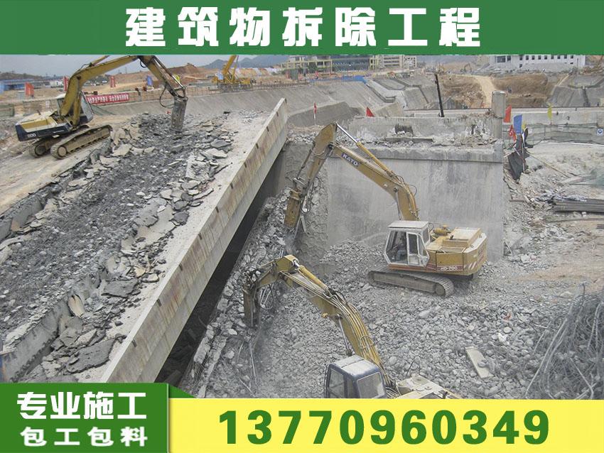 机械拆除工程   拆除工程施工  安全快捷