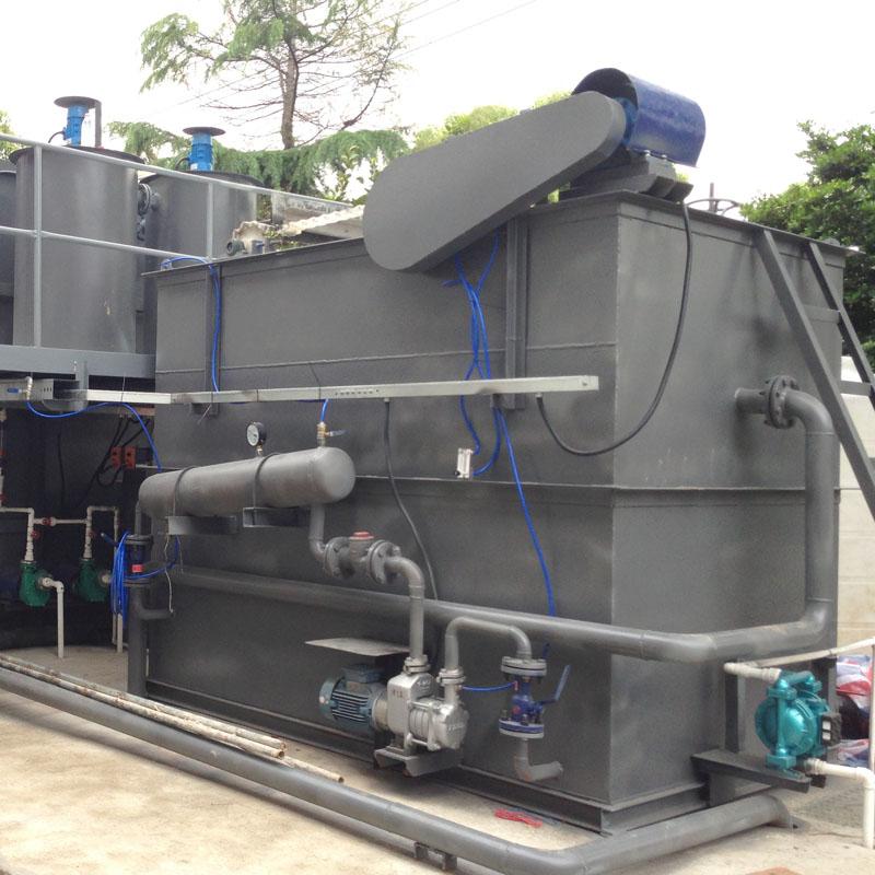 爱尔氧海神——气浮设备  溶气气浮机 厂家直销 南京格兰