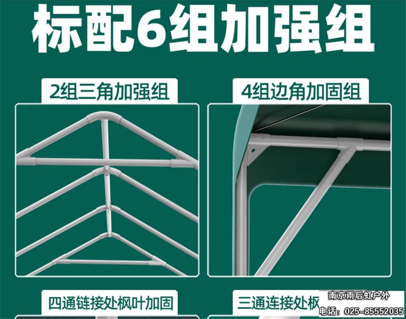 临时防疫隔离帐篷 便捷搭建消毒通道篷房 测温帐篷 南京防疫帐篷