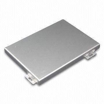 南通铝单板  铝单板厂家  江苏吉鼎