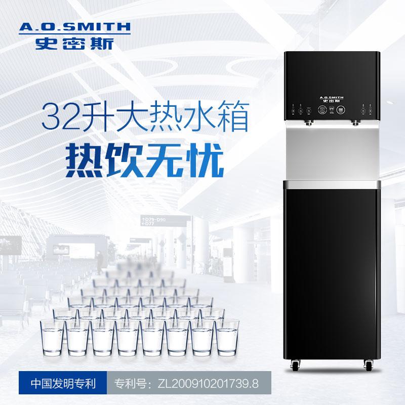 商用净水器 商用净水机 商用直饮机  史密斯(A.O.SMITH)牌BR800-EH30B型反渗透净水机