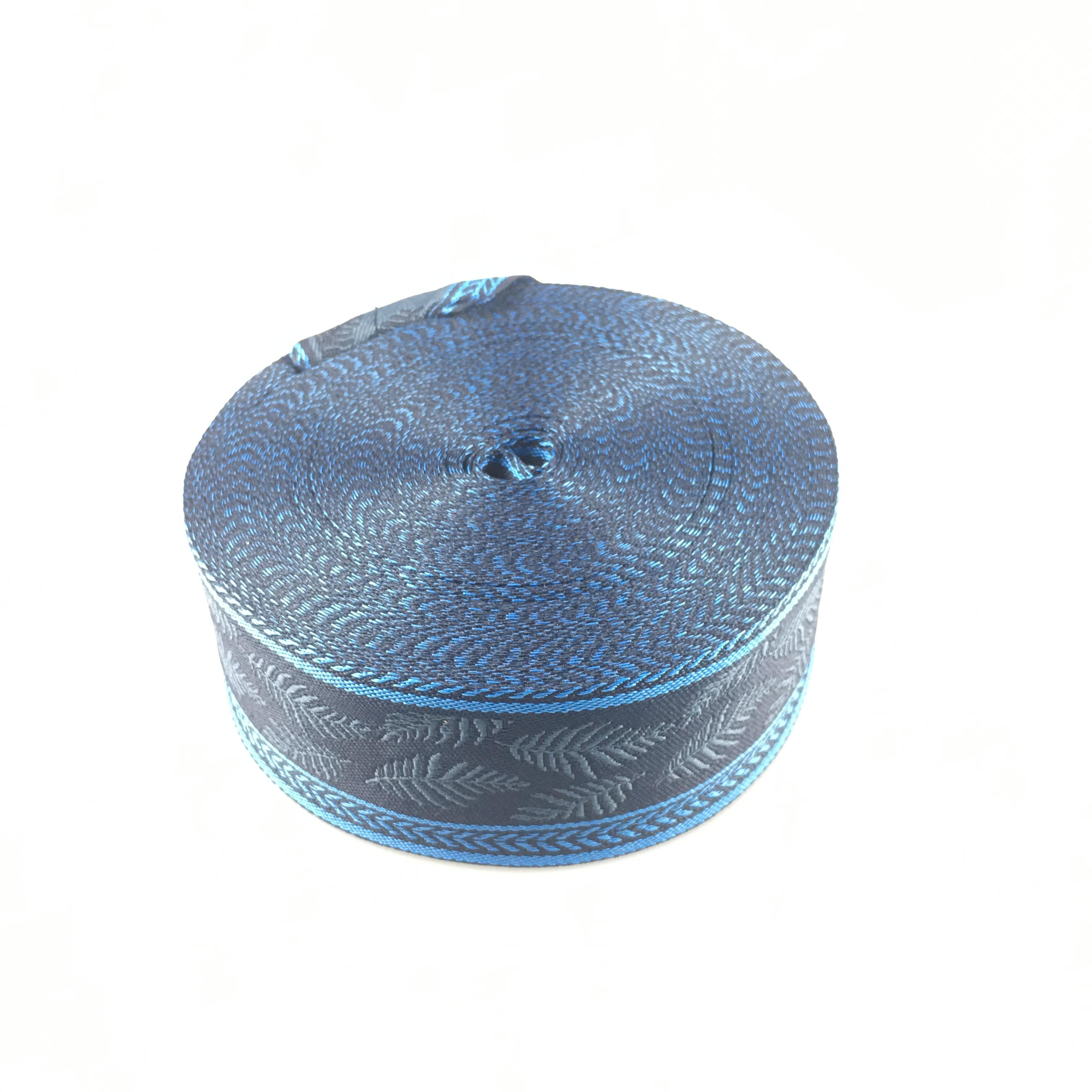 蓝色叶片加厚提花织带 提花带字母 加厚织带可定制