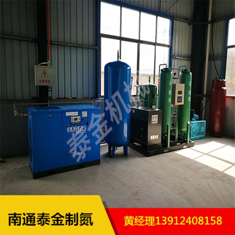 泰金厂家直销新品 箱式食品制氮机 氮气发生器 套装空压机冷干机组合