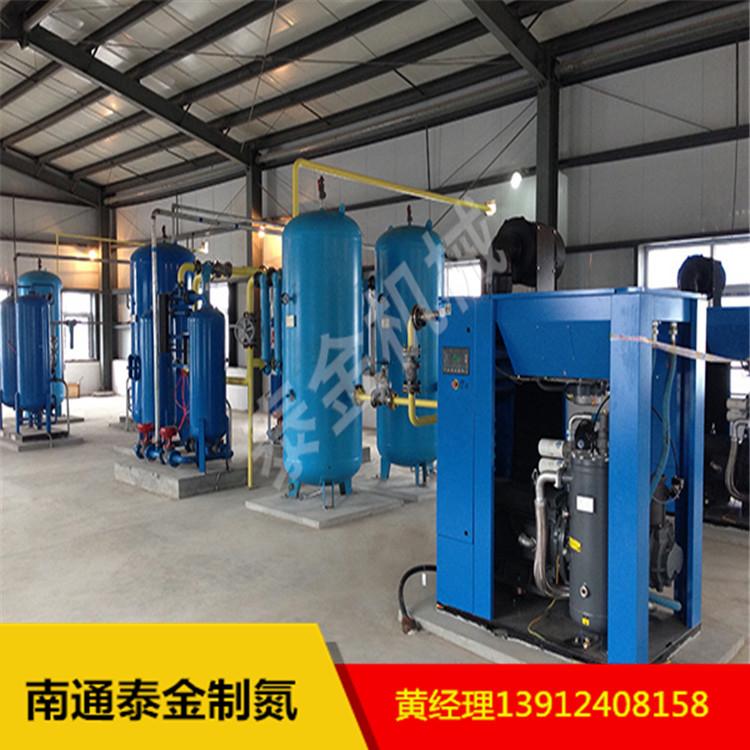 厂家直销 制氮机厂家 泰金制氮 制氮机采购,制氮机-变压吸附制氮设备