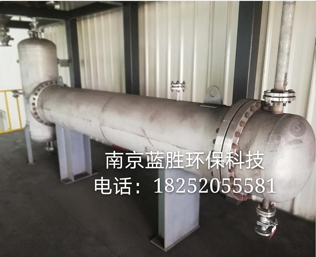 河北省废酸处理器-杂质过滤器-热能回收器精选厂家 南京蓝胜