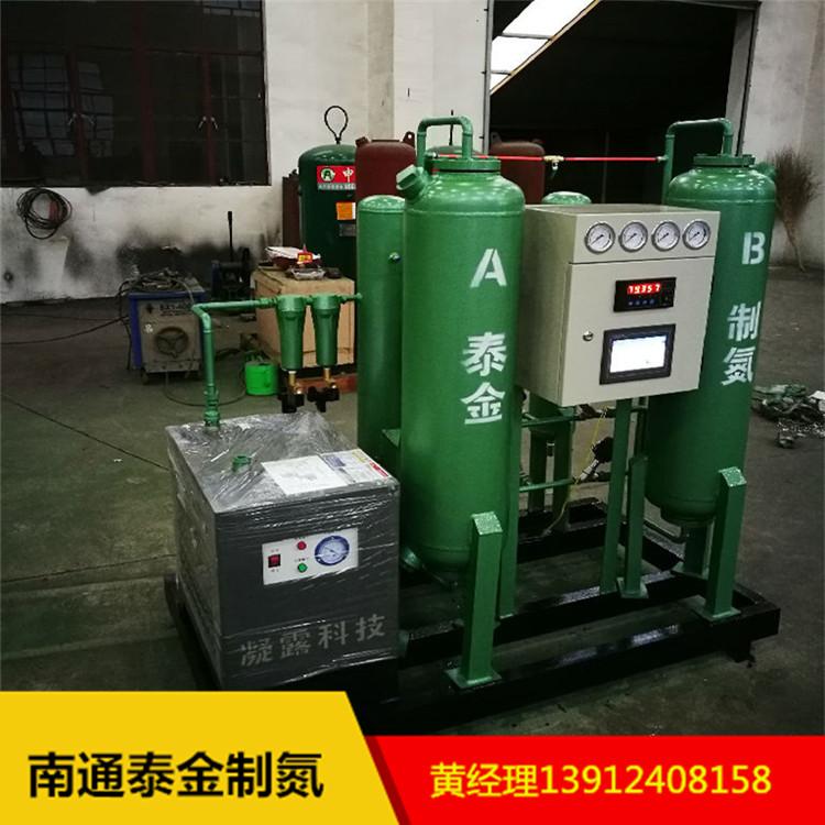 泰金制氮 各种型号规格制氮机 制氮机采购 制氮机厂家 制氮机装置