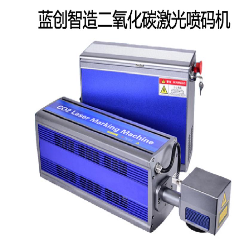 CO2激光喷码机