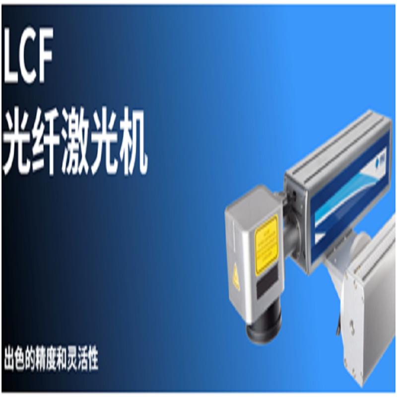光纤激光喷码机1