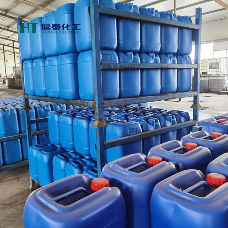 陶瓷专用分散剂_晗泰化工_HT-5030_陶瓷浆料中起分散作用