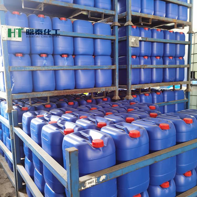 聚羧酸类阻垢分散剂HT-505
