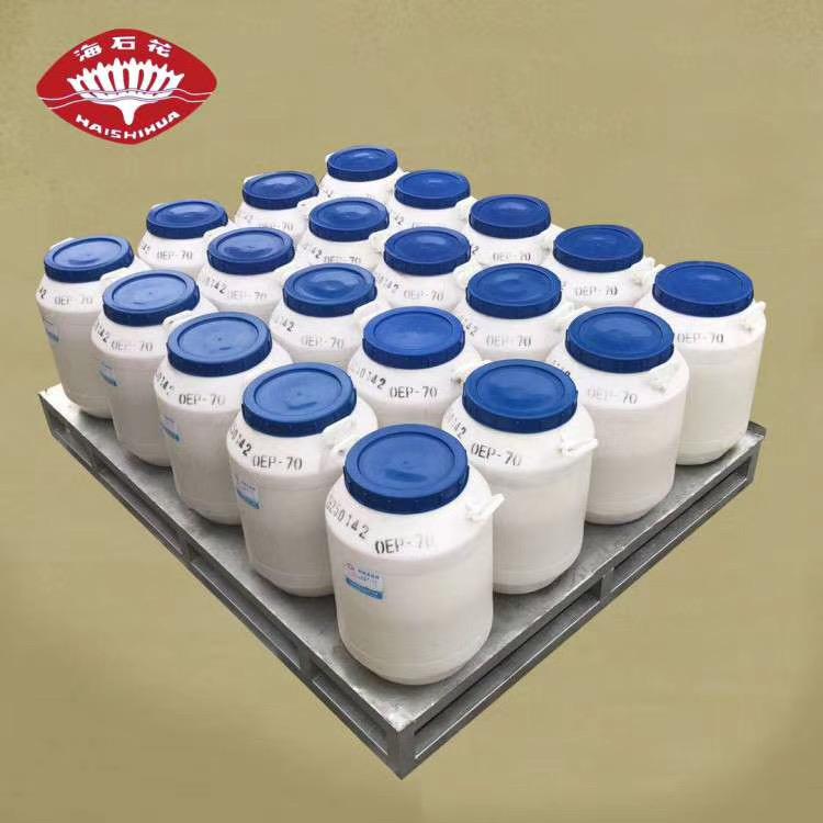 海石花牌烯丙基聚乙二醇APEG,烯醚,丙烯醇聚氧乙烯醚