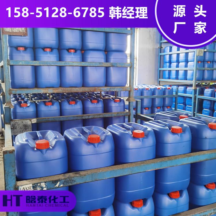 润湿剂HT-198