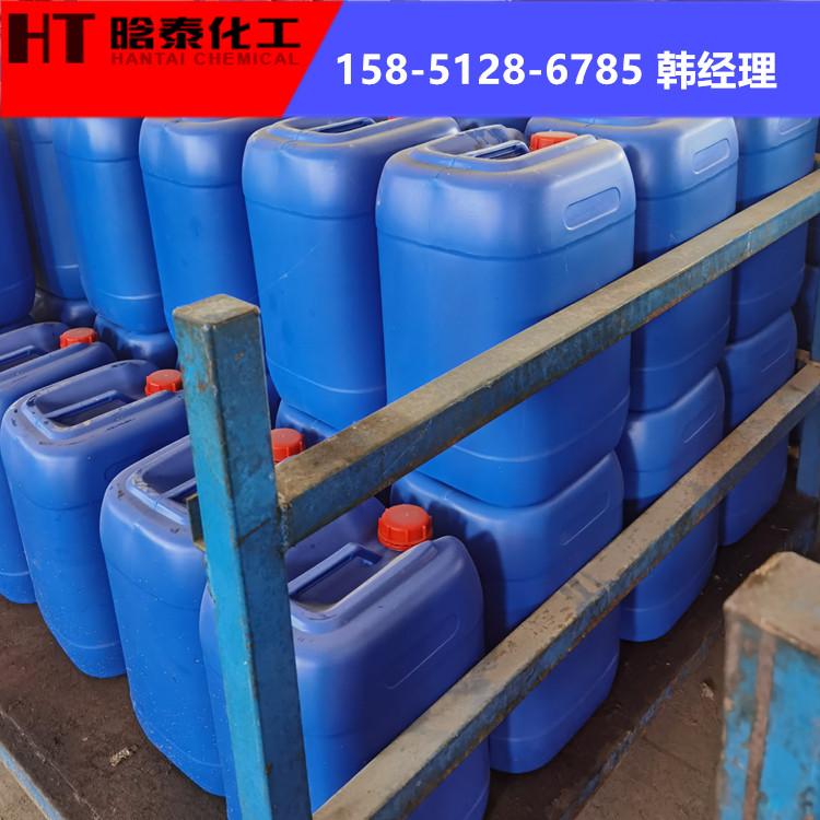 低泡润湿剂HT-110