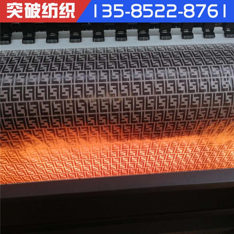 热升华 化纤面料数码印花