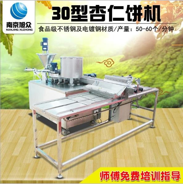 旭众杏仁饼机 做桂花糕的机器 全自动夹心饼干机
