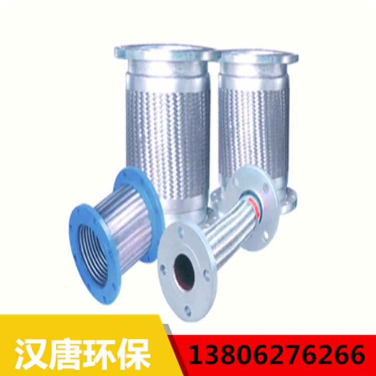 厂家直销 泵连接软管 不锈钢金属软管厂家 汉唐环保