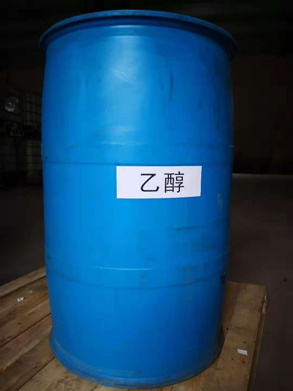 品牌直销无水乙醇 工业级无水乙醇 库存充足