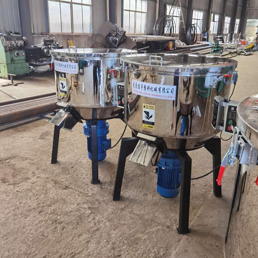 塑料混色机 混料机厂家 不锈钢混色机 颗粒饲料混合搅拌机
