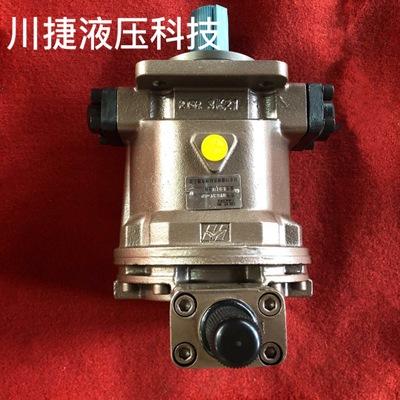 厂家直供轴向柱塞泵  HY63Y-RP柱塞泵   启东川捷液压科技有限公司
