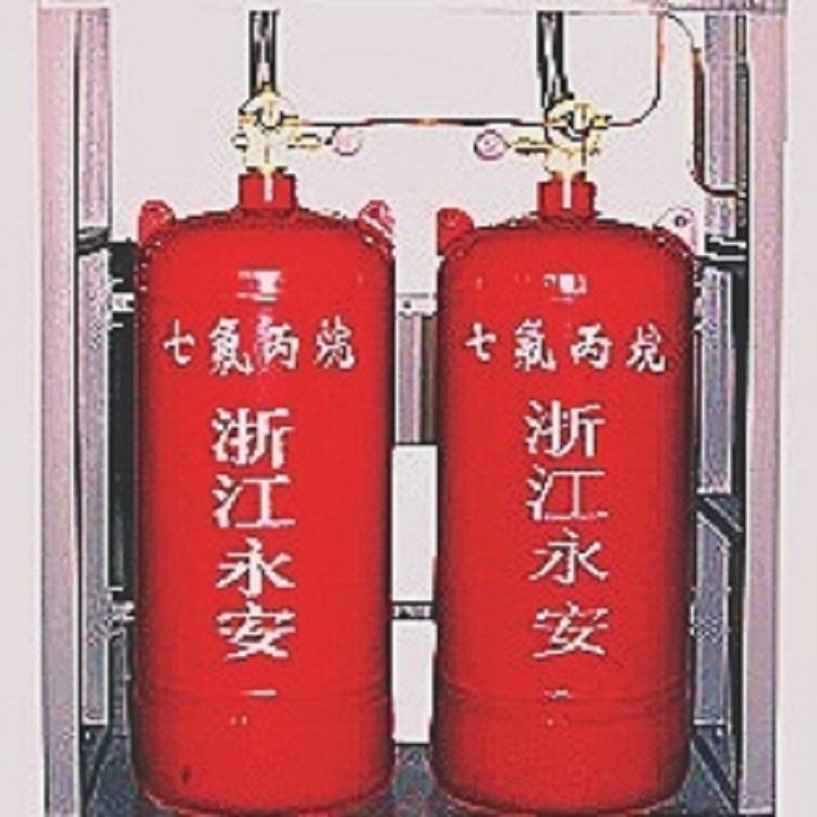 七氟丙烷 固定式七氟丙烷灭火系统 气体灭火 厂家直销