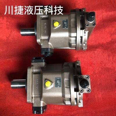 HY25Y-RP HY63Y-RP HY80Y-RP HY107-RP HY160-RP轴向柱塞泵