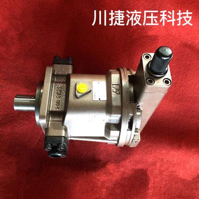 HY160Y-RP轴向柱塞泵  启东川捷液压科技有限公司