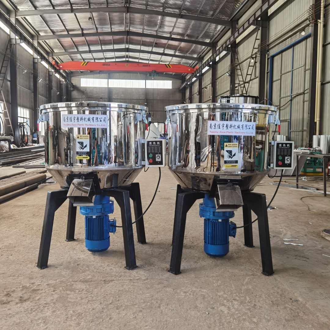 塑料混色机 不锈钢塑料拌料混色机 南京塑料混色机 塑料混色机厂家