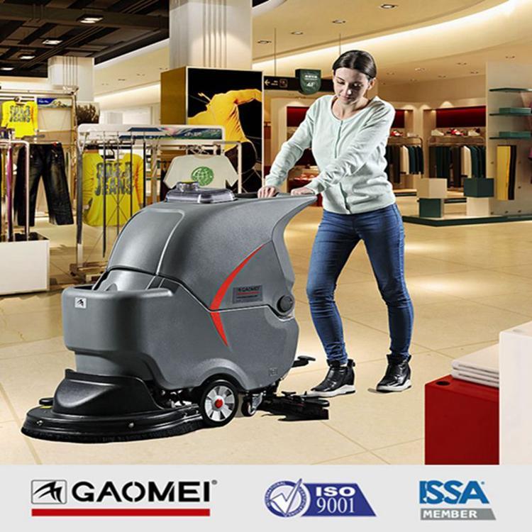 GM50B高美手推式洗地机 南通洗地车 洗地机价格 工业吸尘器价格 南通清洗设备
