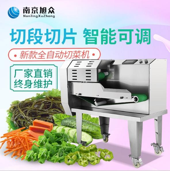 多功能切菜机器