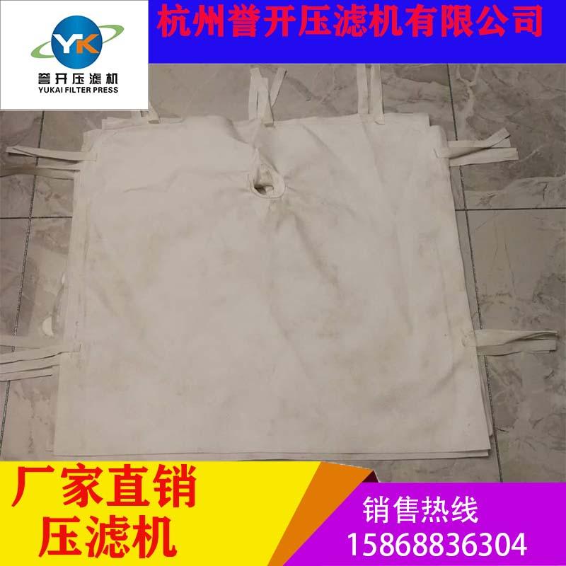 皮革废水处理压滤机滤布