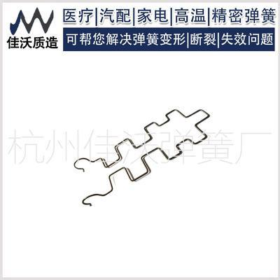 定做汽车座椅弹簧钢丝成型靠背内饰弹簧襄阳十堰郑州弹簧厂