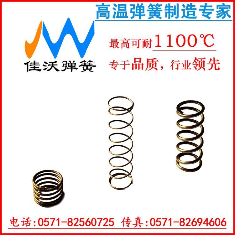 厂家定做优质压缩弹簧60Si2Mn模具弹簧 耐高温50CrVa阀门弹簧