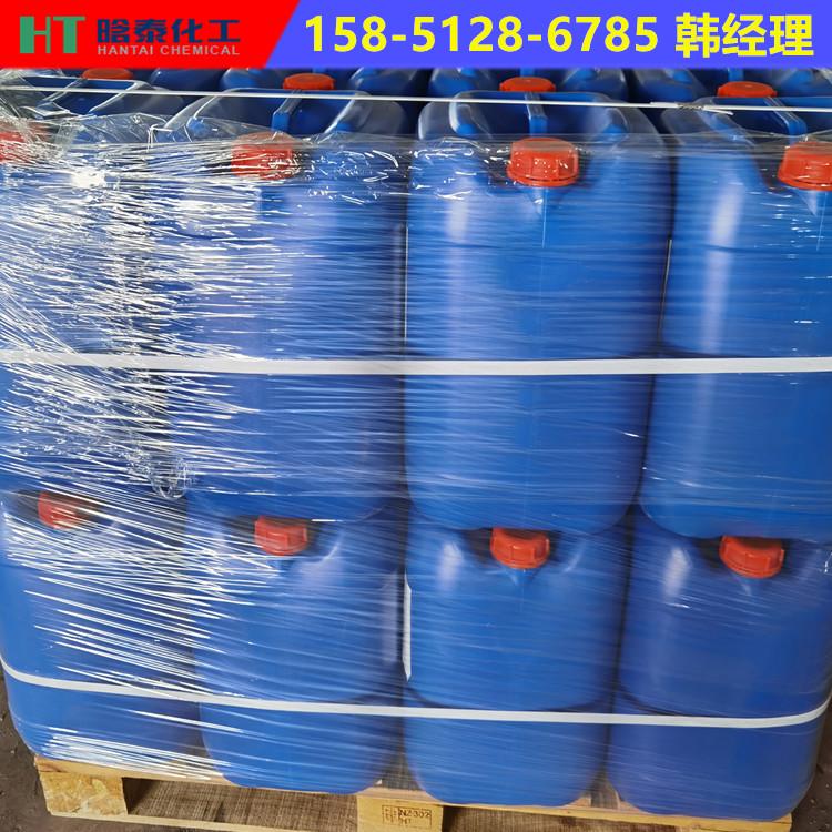 水性油墨和涂料体系用消泡剂_晗泰化工_HT-6520系列_涂料中有机硅功能添加剂_厂家直销