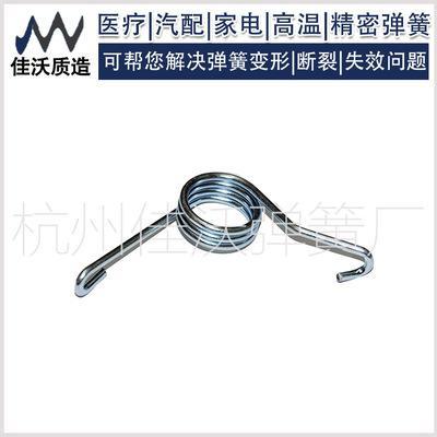 定做水管夹汽车备胎排气阀弹簧电刷片弹簧上海杭州苏州精密弹簧