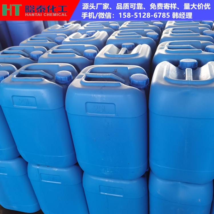 乳胶漆用消泡剂_晗泰化工_HT-8034系列_高效液态消泡剂_厂家直销