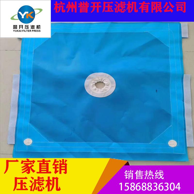 工业废水处理设备压滤机滤布
