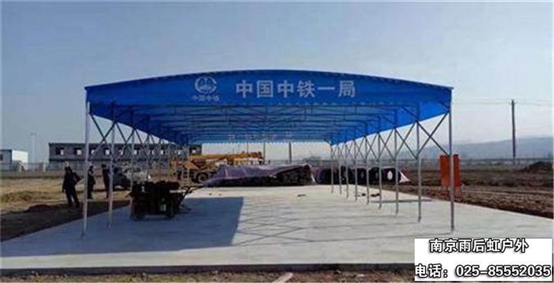 南京移动雨棚 厂家直销