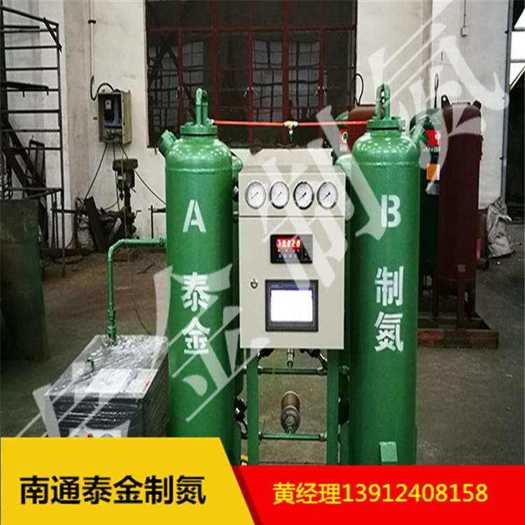 制氮机安装 PSA制氮机生产 制氮机价格 泰金制氮机