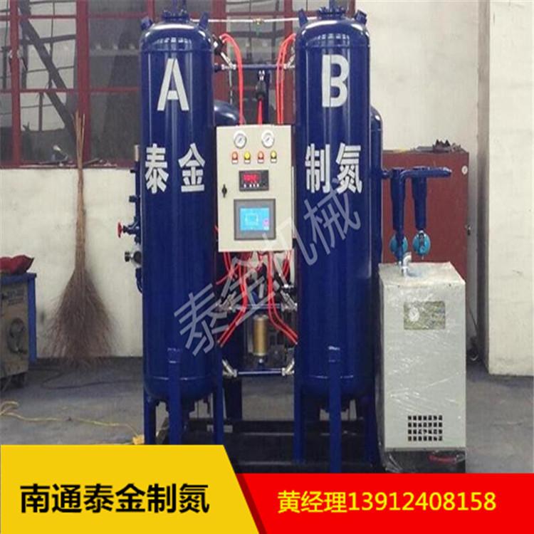 厂家直销 南通中小型10 20 100立方制氮设备|制氮机|食品氮气机 |工业氮气机