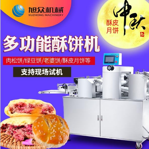 食品加工厂香酥饼机生产线 三道擀面酥饼机 仿手工糖酥饼机