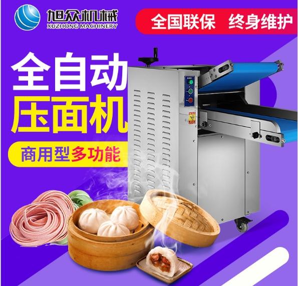 厂家直销旭众自动压面机 学校食堂压面机 不锈钢精装压面机