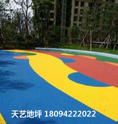 彩色透水地坪  自行车道彩色透水地坪  彩色压花地坪厂家  南京透水地坪