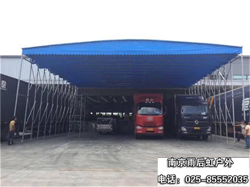 移动仓库雨棚 厂家直销 尺寸 颜色 可定制 上门安装