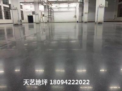 仓库固化地坪施工  耐磨固化地坪公司 工厂固化地坪公司