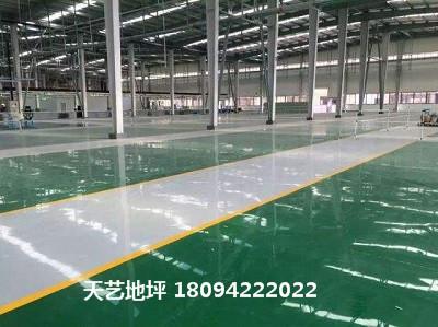 地坪厂家批发 水性环氧地坪漆  耐磨防尘水泥地板漆  南京环氧地坪   天艺地坪