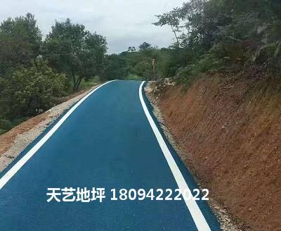 南京彩色沥青混凝土 透水沥青路  天艺地坪 沥青路