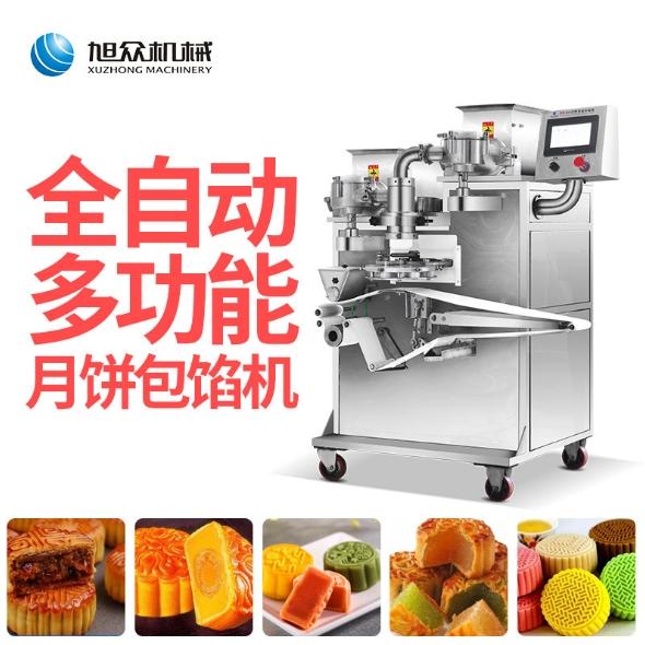 创业旭众生产月饼机的厂家 多功能自动包馅机 八月中秋月饼机