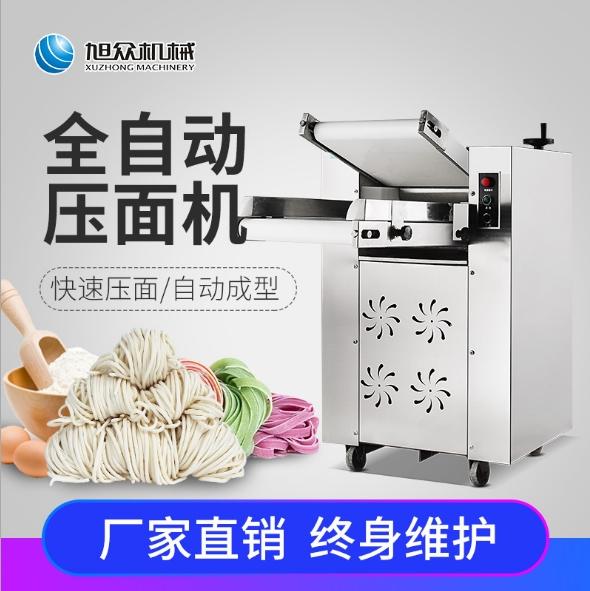 供应旭众压面机厂家直供 全自动压面机商用 食堂压面机小型