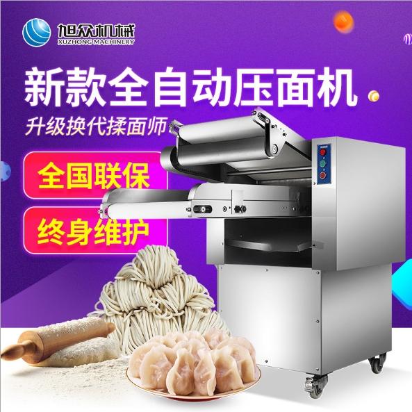 供应旭众自动压面机厂家 小型压面机多功能 食堂压面机新型